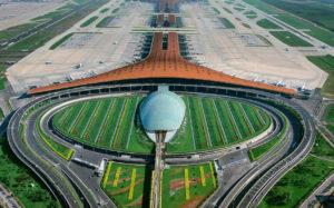 Asia Beijing International Airport